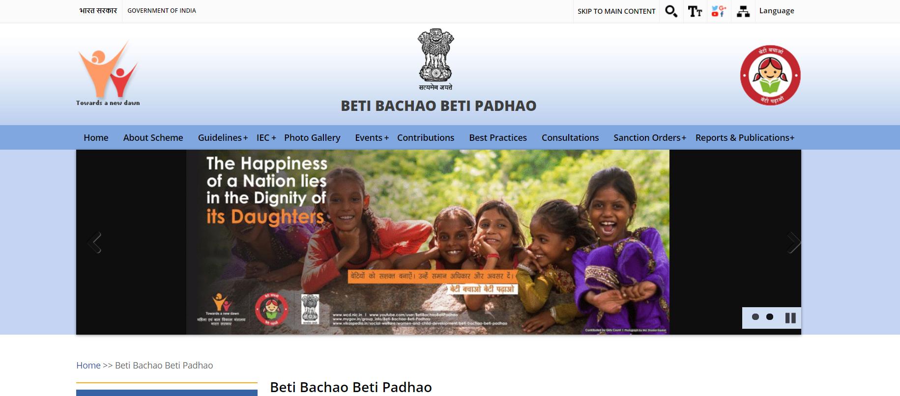 beti-bachao-beti-padhao-site