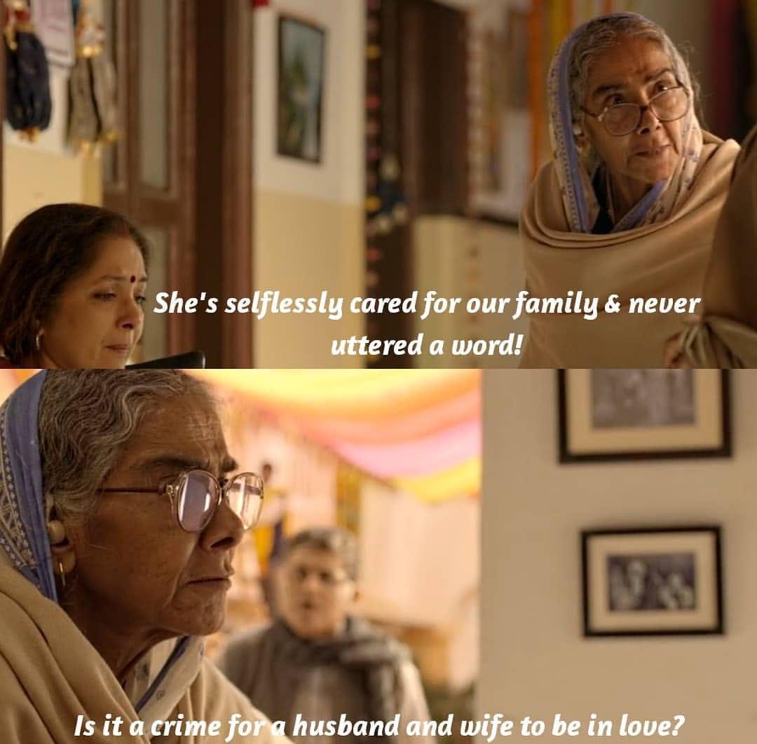 A scene from Badhaai Ho