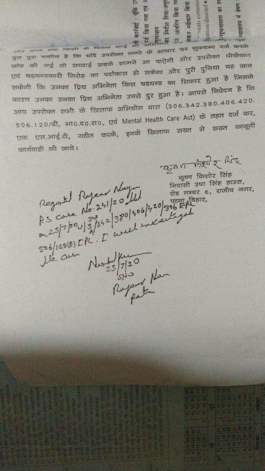FIR copy against Rhea Chakraborty by Sushant Singh Father