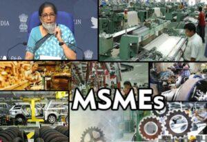 MSME-FM OF INDIA