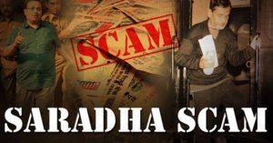 Saradha scam